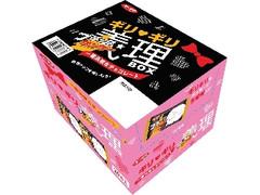 有楽製菓 ブラックサンダー 義理チョコBOX 箱20本