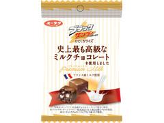 有楽製菓 ブラックサンダー 史上最も高級なミルクチョコ