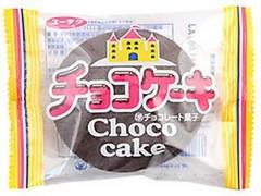 有楽製菓 チョコケーキ 袋2個