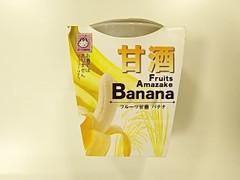 ヤマク フルーツ甘酒 バナナ