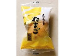 米屋 和楽の里 たまご饅頭 袋1個
