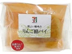 セブンプレミアム りんご餡パイ 袋1個