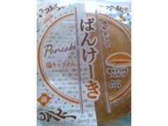 米屋 和楽の里 ぱんけーき 塩キャラメル 1個