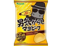 山芳 男気からしマヨビーフ 袋90g