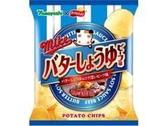 山芳製菓 ポテトチップス mikeポップコーンバターしょうゆ味 袋48g