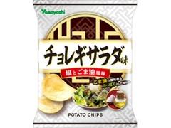 山芳製菓 ポテトチップス チョレギサラダ味 袋62g