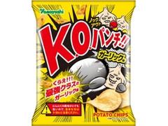 山芳製菓 ポテトチップス K.O.パンチ!!ガーリック味 袋62g