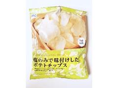 ミニストップ 塩のみで味付けしたポテトチップス 袋60g