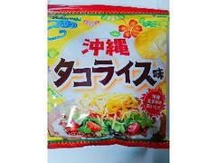 山芳製菓 沖縄 タコライス味 袋60g