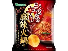 山芳製菓 ポテトチップス 麻辣火鍋味 袋60g