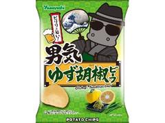 山芳製菓 ポテトチップス 男気ゆず胡椒ビーフ