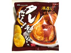 山芳製菓 ポテトチップス タレだく!チャーシュー味