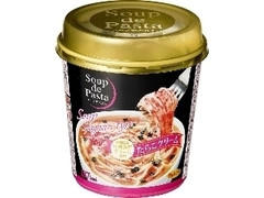 ヤマダイ Soup de Pasta たらこクリーム カップ78.9g
