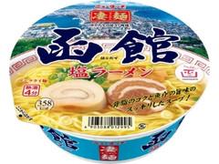ニュータッチ 凄麺 函館塩ラーメン カップ108g