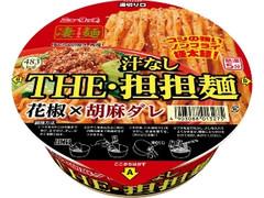 ニュータッチ 凄麺 汁なし担担麺 カップ125g