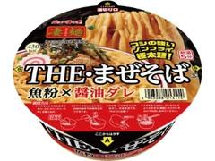 ニュータッチ 凄麺 THE・まぜそば カップ122g
