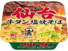 ニュータッチ 仙台牛タン風味塩焼そば カップ124g