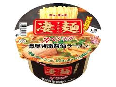ニュータッチ 凄麺 スペシャル 濃厚背脂醤油ラーメン カップ164g