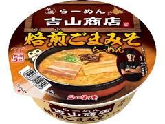 ニュータッチ 吉山商店焙煎ごまみそらーめん カップ145g