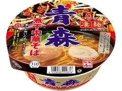 ニュータッチ 凄麺 青森煮干中華そば カップ104g