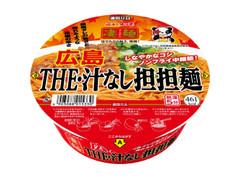 ニュータッチ 凄麺 広島THE・汁なし担担麺