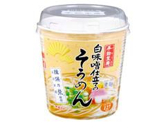 手緒里庵 白味噌仕立てのそうめん 煮麺 揖保乃糸使用 カップ45g
