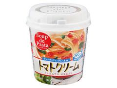 ヤマダイ スープデパスタ トマトクリーム カップ53g