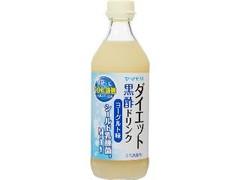 ヤマモリ ダイエット 黒酢ドリンク ヨーグルト味 シールドM-1 瓶500ml