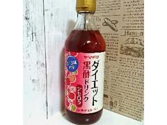 ヤマモリ ダイエット黒酢ドリンク アセロラ 500ml