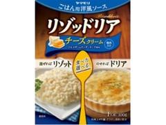 ヤマモリ リゾッドリア チーズクリーム 箱100g