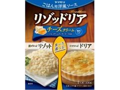 ヤマモリ リゾッドリア チーズクリーム