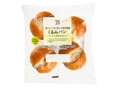 セブンプレミアム 食物繊維 くるみパン 袋4個