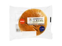 セブンプレミアム 北海道産あずきのこしあんぱん 袋1個