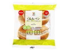 セブンプレミアム くるみパン 袋4個