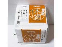 山食 豆豆亭 しっかり木綿豆腐 パック150g×3