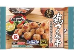 米久 鶏つくね串 自家製塩だれ付き 袋5本