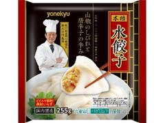 米久 四川飯店統括料理長監修 水餃子 袋255g