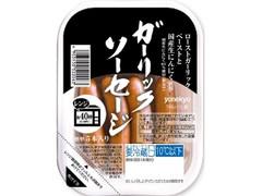米久 今日のひと皿 ガーリックソーセージ パック90g