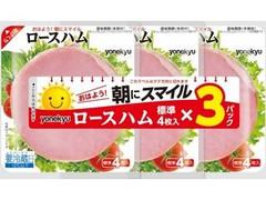 米久 朝にスマイルロースハム 袋40g×3