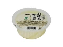 ヤシマ食品 おぼろ豆腐