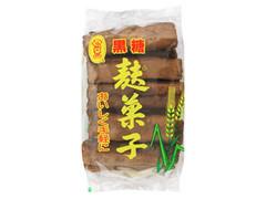 ローヤル製菓 みのちゃん 黒糖麩菓子 袋10本