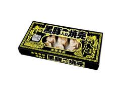 楽陽食品 チルド黒豚入り焼売