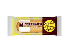 メゾンブランシュ 2層のベイクドチーズ 袋1個