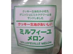 リョーユーパン ミルフィーユメロン 袋1個