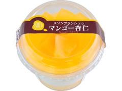 メソンブランシュ マンゴー杏仁 カップ1個