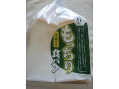 リョーユーパン もっちり食パン 袋6枚