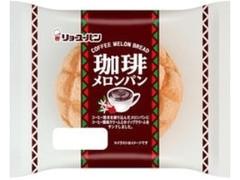 リョーユーパン 珈琲メロンパン 袋1個