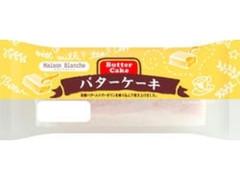 メゾンブランシュ バターケーキ 袋1個