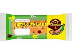 メゾンブランシュ しっとりチョコバナナ 袋1個