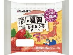 リョーユーパン 福岡あまおう苺ロール 袋1個